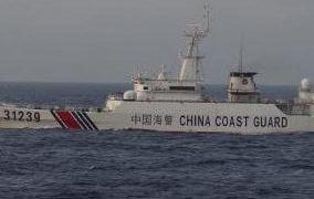 Armed Chinese Coast Guard vessel spotted near Senkaku Islands – Japan