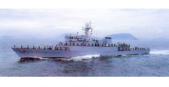 Philippine Navy identifies the soon-to-be received South Korean warship