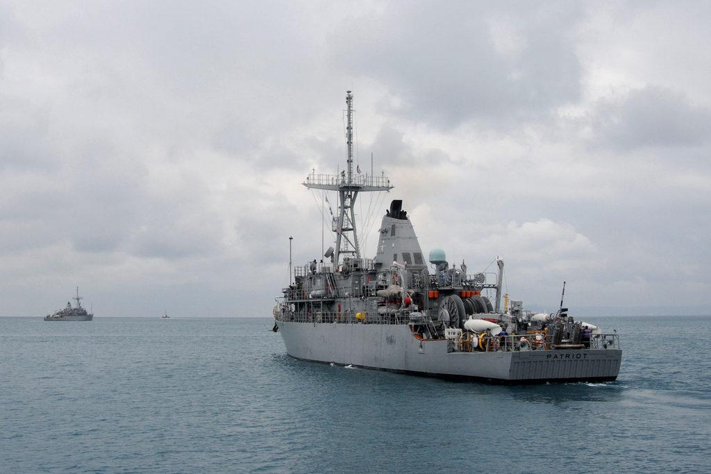 USS Patriot (MCM 7). US Navy photo