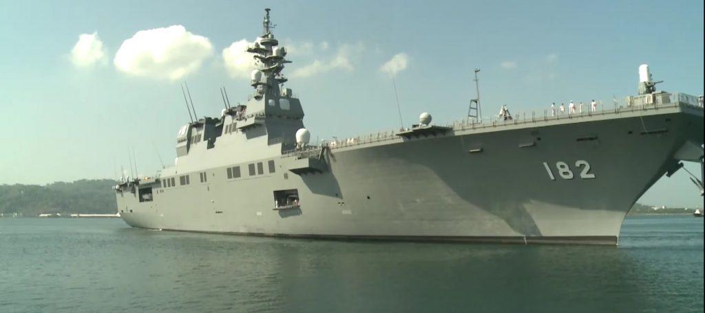 Japanese JS Amagiri is a Asagiri-class destroyer to dock in Manila
